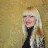 Photos of Natalia, Age 29, Donetsk