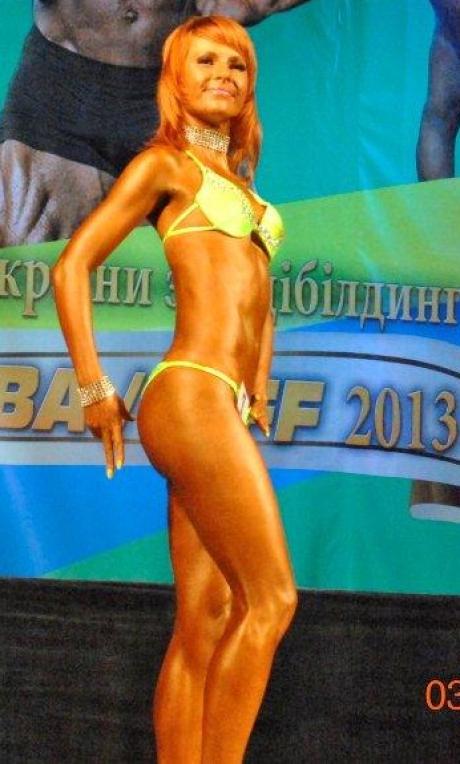 Photos of Tatiana, Age 39, Cherkassy, image 2