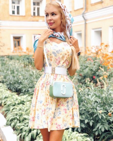 Photos of Nadezhda, Age 35, Kiev, image 2