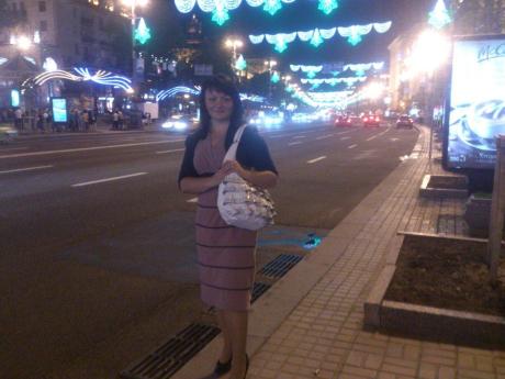 Photos of Nataliya, Age 37, Kiev, image 5