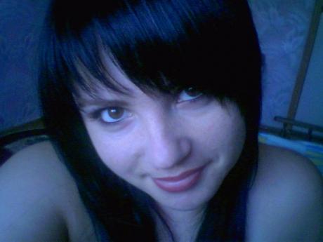 Photos of Anna, Age 34, Crimea, image 2